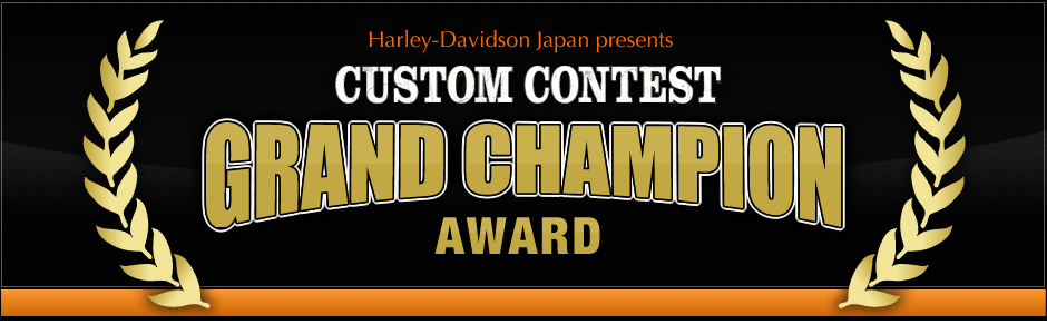 CUSTOM CONTEST 2011 GRAND CHAMPION AWARD