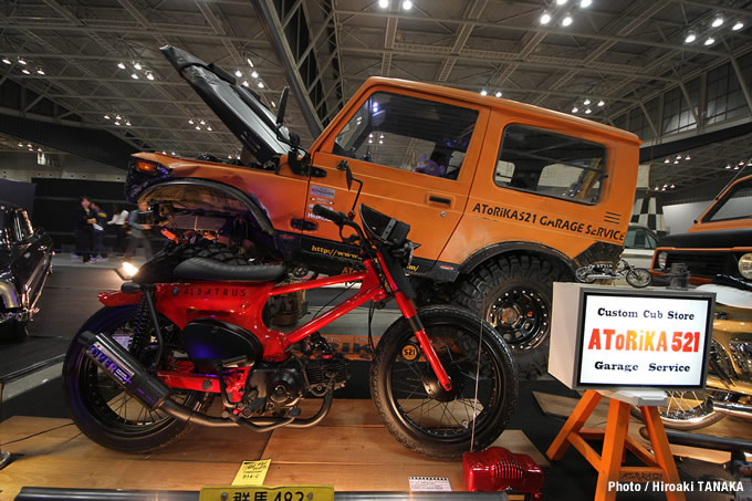 24th Annual YOKOHAMA HOT ROD CUSTOM SHOW 2015 #03