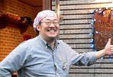 後藤 新一郎(パンヘッドヘブンズサロン)の画像