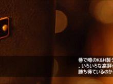 K&Hシートのヒミツに迫る「01:インジェクションスポンジとは」の画像