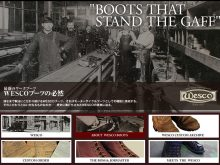 ABOUT WESCO BOOTSの画像