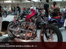 ニューオーダーチョッパーショー 2nd レポートの画像