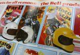 第4回 BELL MOTOの画像