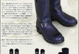 NAVY LEATHER CUSTOMの画像