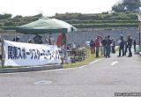 第10回 関東スポーツスターミーティング イベントレポートの画像
