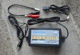 第29回 20年ぶりに充電器を買い替え。トリクル式はじめました!の画像