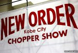 8th Annual NEW ORDER CHOPPER SHOW イベントレポートの画像
