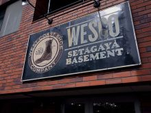 WESCO JAPAN OPEN HOUSEの画像