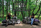 大西 泰志 & 美恵子(2005 FLHR & 2002 FLSTC)の画像
