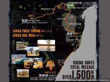 南アフリカ・スワジランド王国をツーリング!1500km強の未知なる冒険へ PART.2の画像