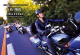 枝 翔也(2011 FLTRU)の画像