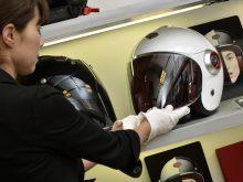 モトーリモーダが銀座から発信する最新ライダースファッションアイテムの画像