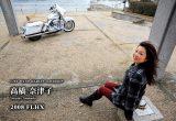 高橋 奈津子(2008 FLHX)の画像