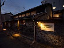 WESCO JAPANの画像