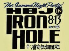 ホットバイク HBJ IN IRONHOLEの画像