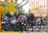 【イベント情報】KOBE CCM! 18を10月11日に開催の画像