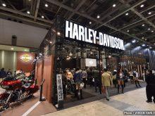 【ハーレーダビッドソン】東京モーターサイクルショー2016の画像