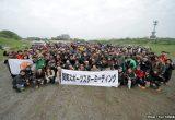 第14回 関東スポーツスターミーティング イベントレポートの画像