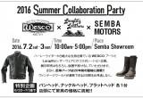 【イベント情報】7月2日(土)3日(日)にSEMBA×WESCO×LANGLITZパーティー開催の画像