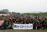 【イベント情報】10月8日(日)第20回スポーツスター神戸缶コーヒーミーテイング開催!の画像