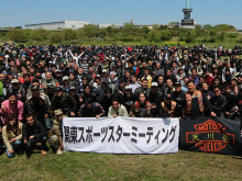 第15回 関東スポーツスターミーティング イベントレポートの画像