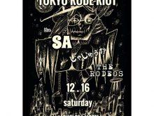 ルードギャラリープレゼンツ パンクとロックに酔いしれる「TOKYO RUDE RIOT」開催の画像
