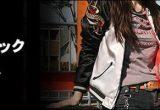 ファッションチェック2010年11月編の画像