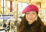沢畑 久美子さん 2005年式 FLSTCの画像
