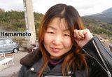 濱本 知子さん 2002年式 FLSTCの画像