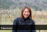 竹本 ちひろさん 2000年式 FXDXの画像