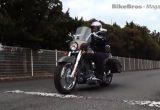 やさしいバイク解説 ハーレーダビッドソン FLSTSE3 CVOの画像