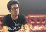 CCM! スペシャル動画インタビュー rude rod custom cycleの画像