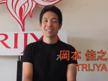 CCM! スペシャル動画インタビュー TRIJYAの画像