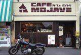 CAFE MOJAVEの画像