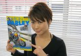 雑誌 VIRGIN-HARLEY VOL.15 発売!の画像