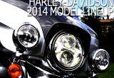 【最新】ハーレー2014モデル フルラインナップの画像
