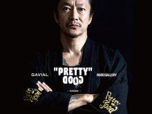 ドラマー・中村達也のブランドGAVIALとRUDE GALLERYがコラボレーションの画像