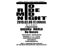 SHIBUYA TSUTAYAxRUDE GALLERYがおくる渋谷のオールナイトイベント「TO RIDE MID NIGHT」の画像