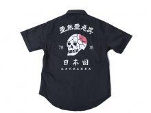 亜無亜危異×RUDE GALLERYによるコラボレーションワークシャツの画像